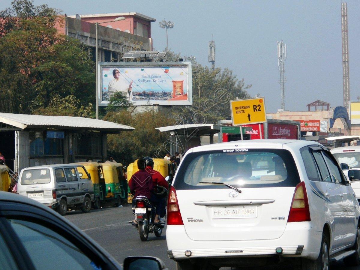 Billboard-AIIMS,Delhi