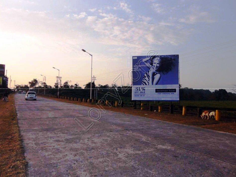 Billboard-Airport Road,Siliguri