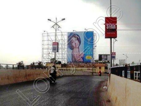 Billboard-Alupatty Flyover,Siliguri