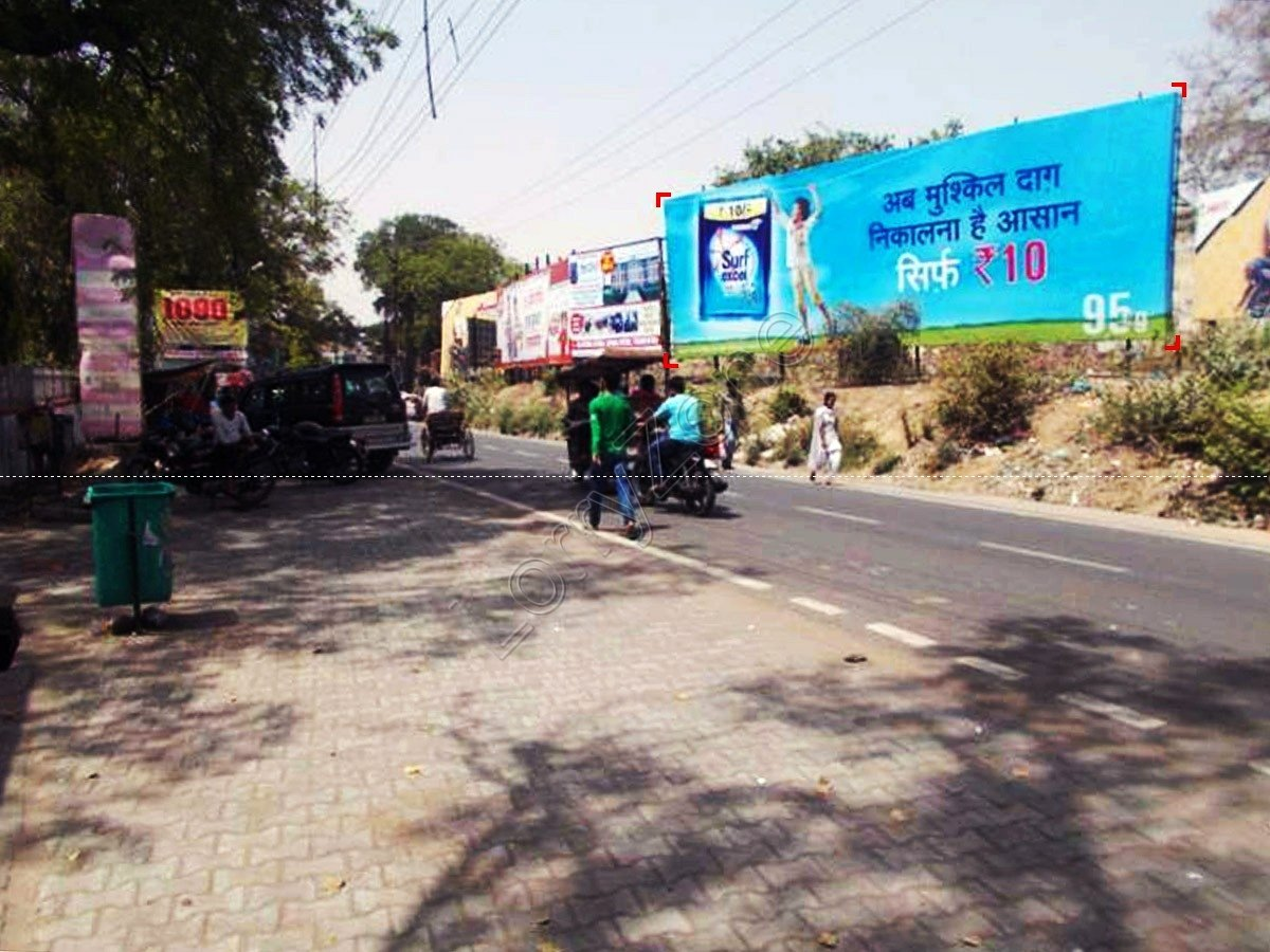 Billboard-Ansari Road,Bulandshahr