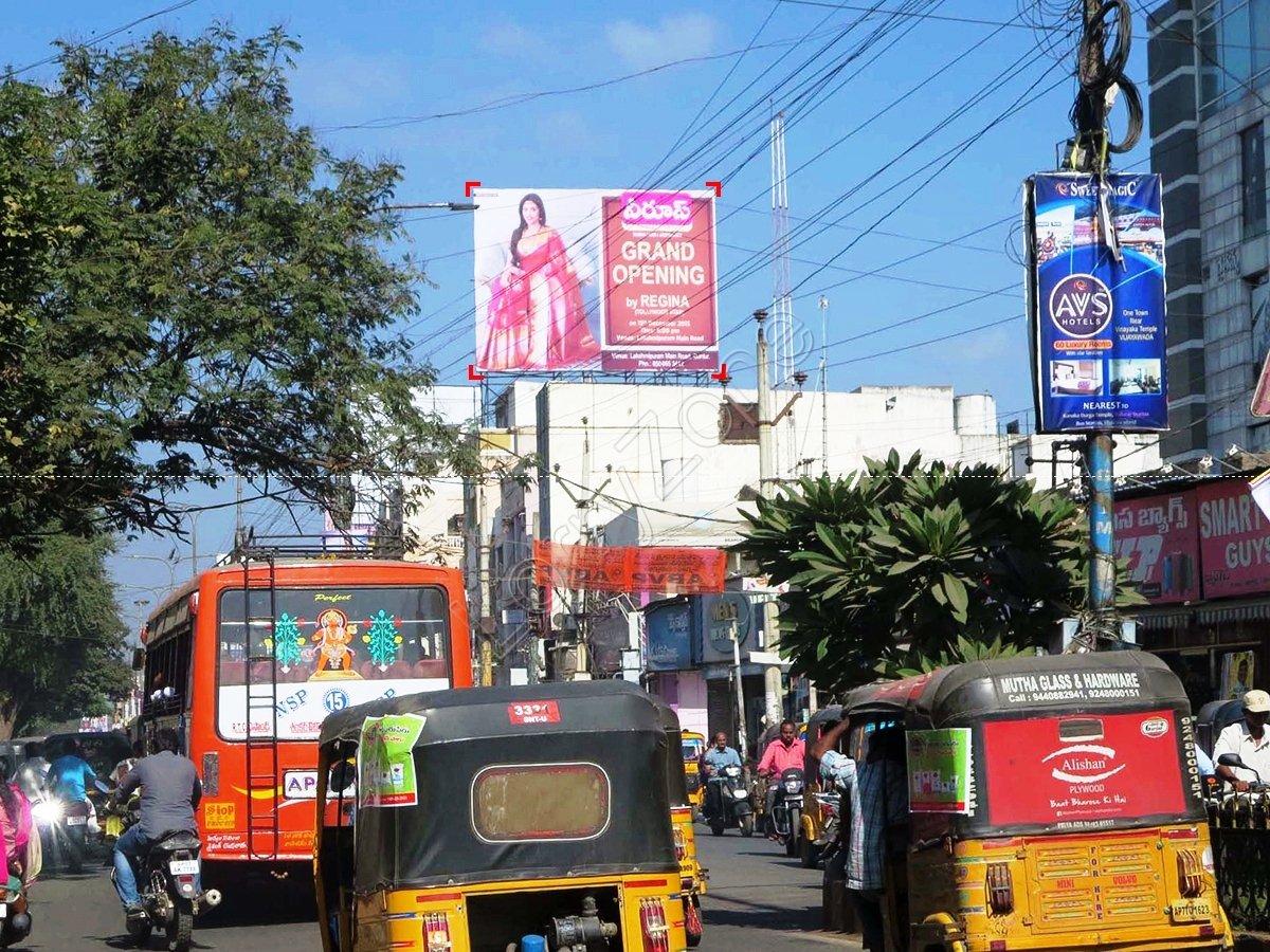 Billboard-Arundalpet,Guntur