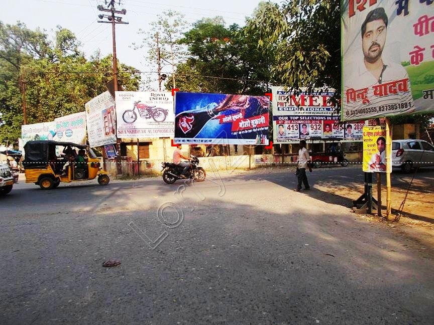 Billboard-Assam Chauraha,Pilibhit