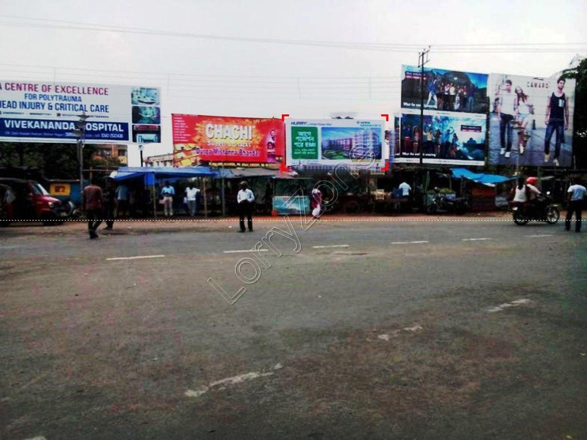 Billboard-BNR More,Asansol