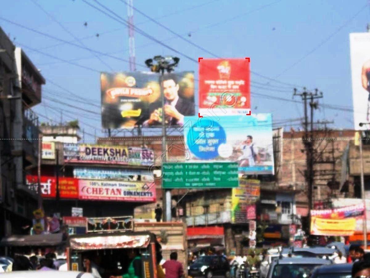 Billboard-Bank More,Dhanbad