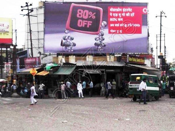 Billboard-Begum Bridge,Meerut
