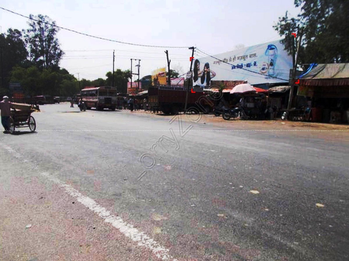Billboard-Bhoor Chowraha,Bulandshahr