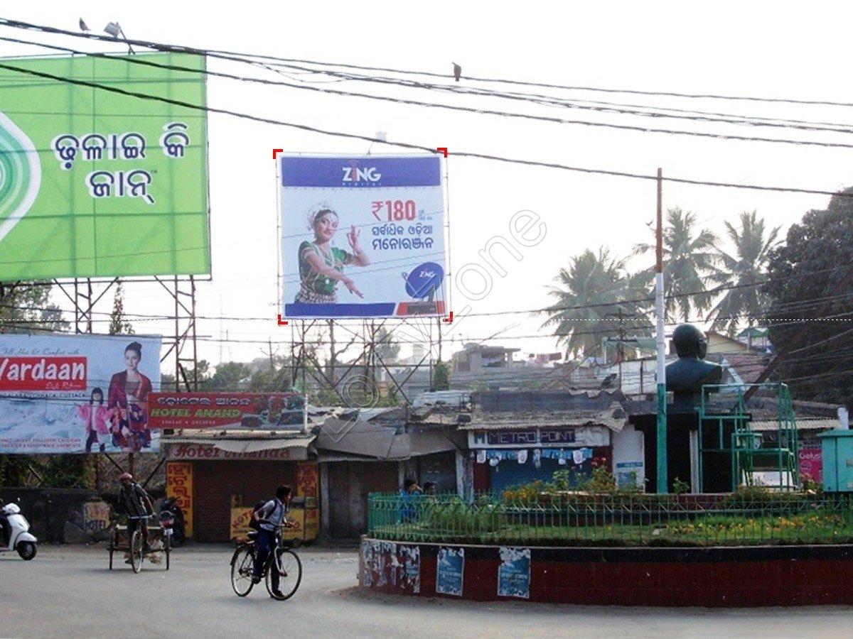 Billboard-Bijupattnaik Chowk,Cuttack