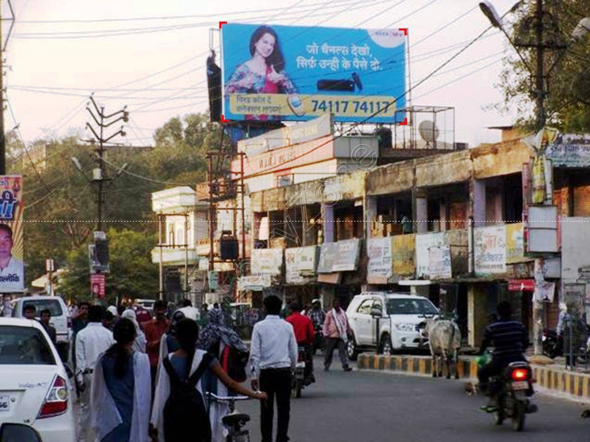 Billboard-Bus Stand,Firozabad