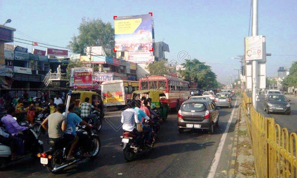 Billboard-Bus Stand,Modinagar