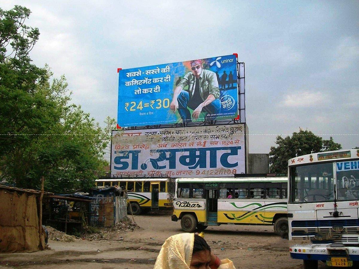 Billboard-Bus Stand,Muzaffarnagar
