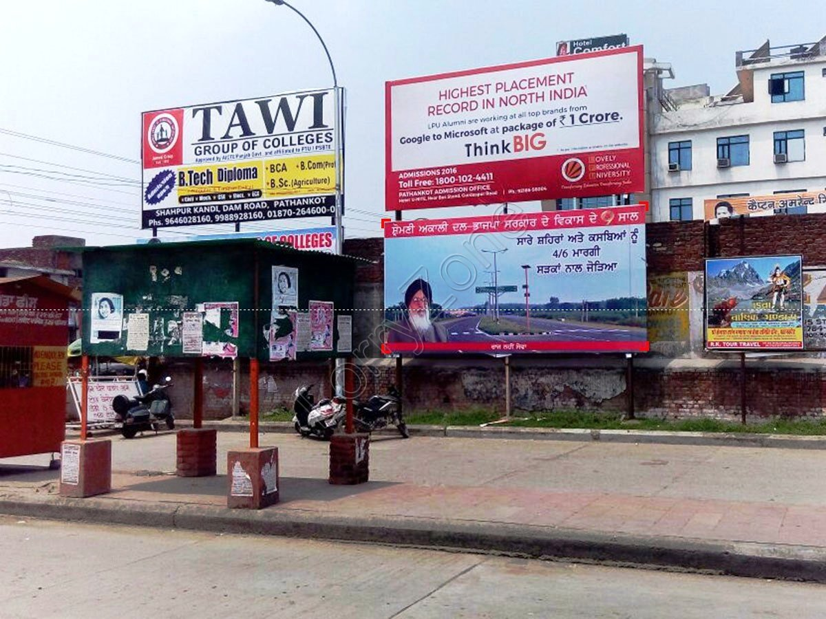 Billboard-Bus Stand,Pathankot