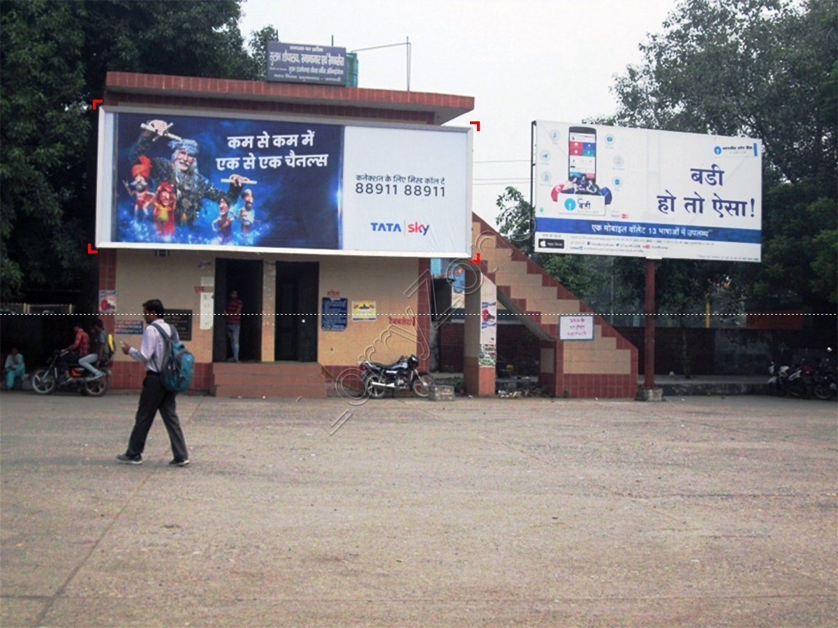 Billboard-Bus Stand,Yamunanagar