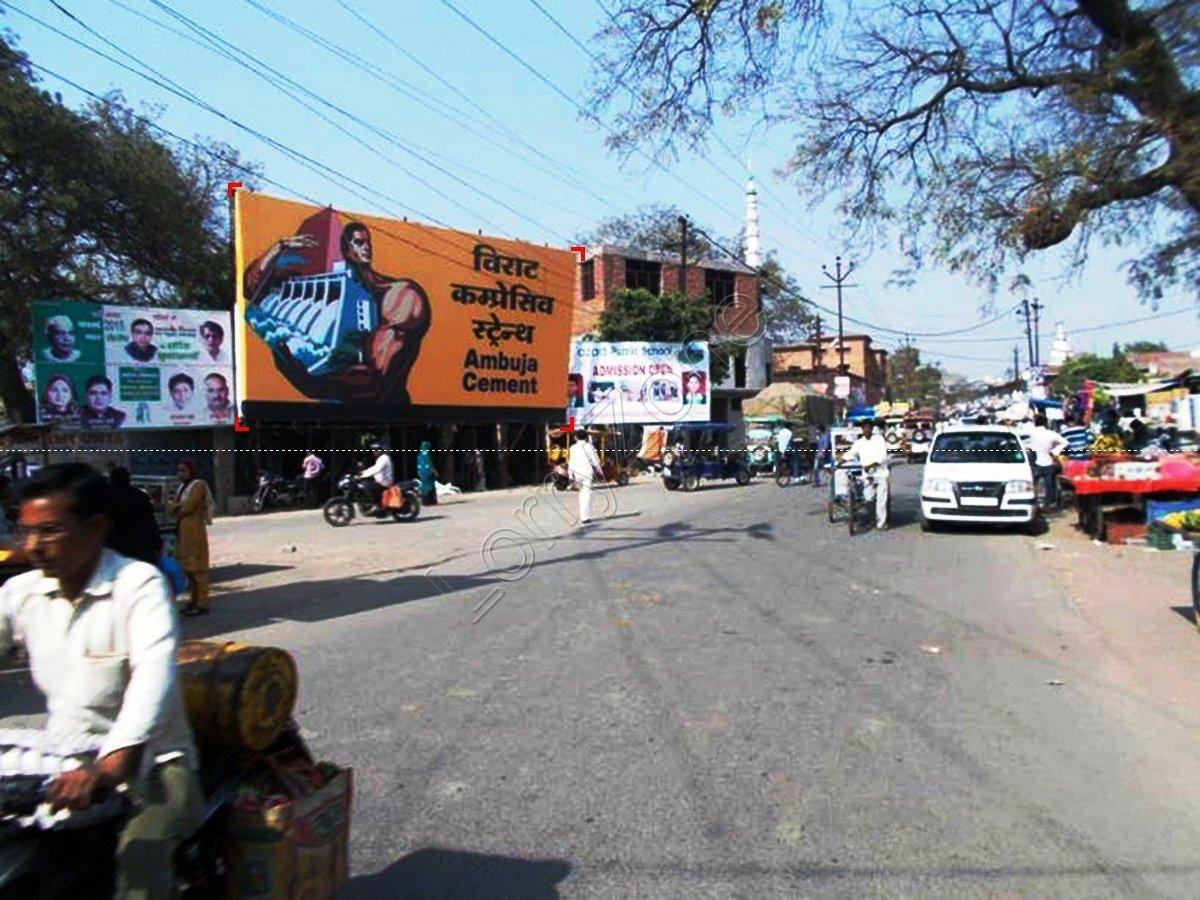 Billboard-Bus stand,Bulandshahr