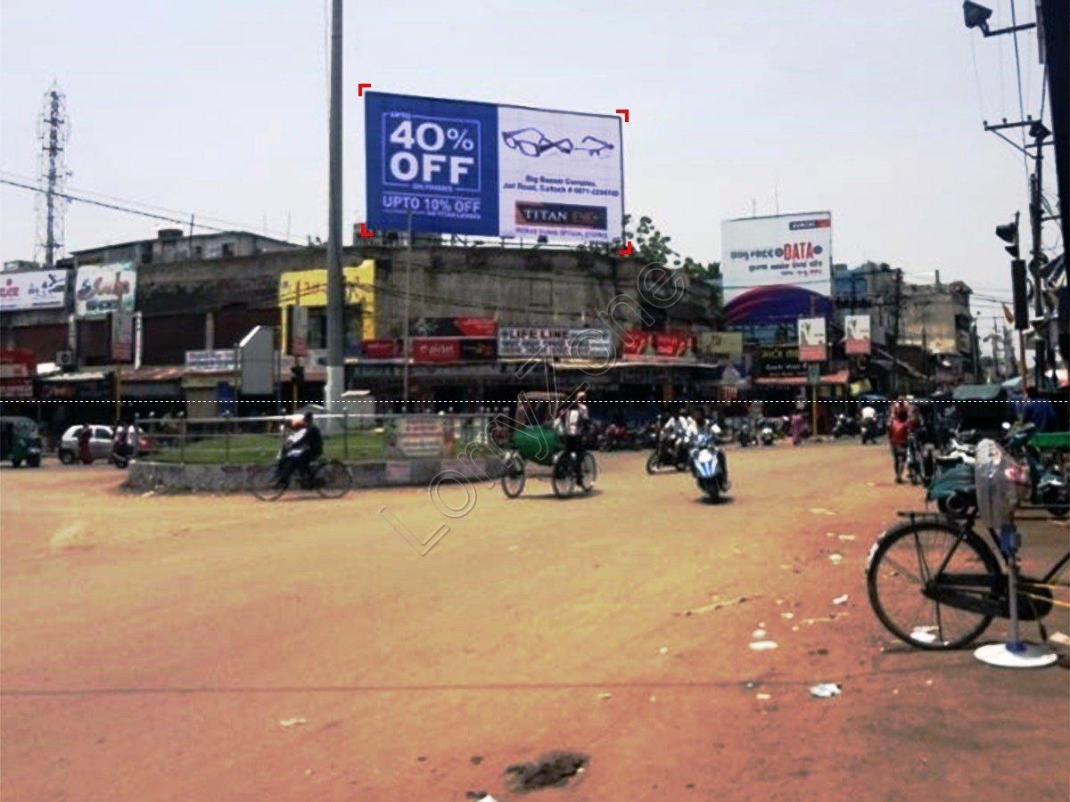 Billboard-Buxi Bazar,Cuttack