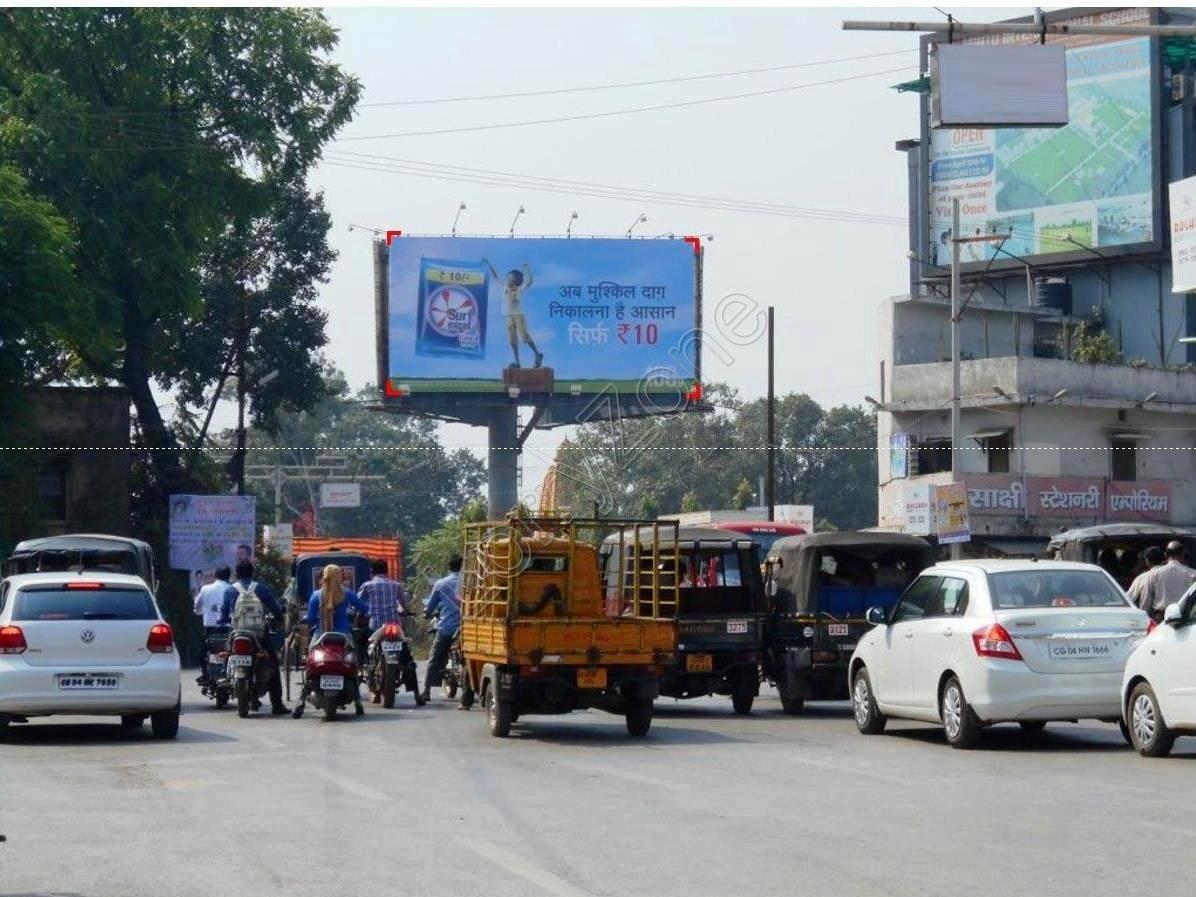 Billboard-Byron/ Shastri Market,Raipur