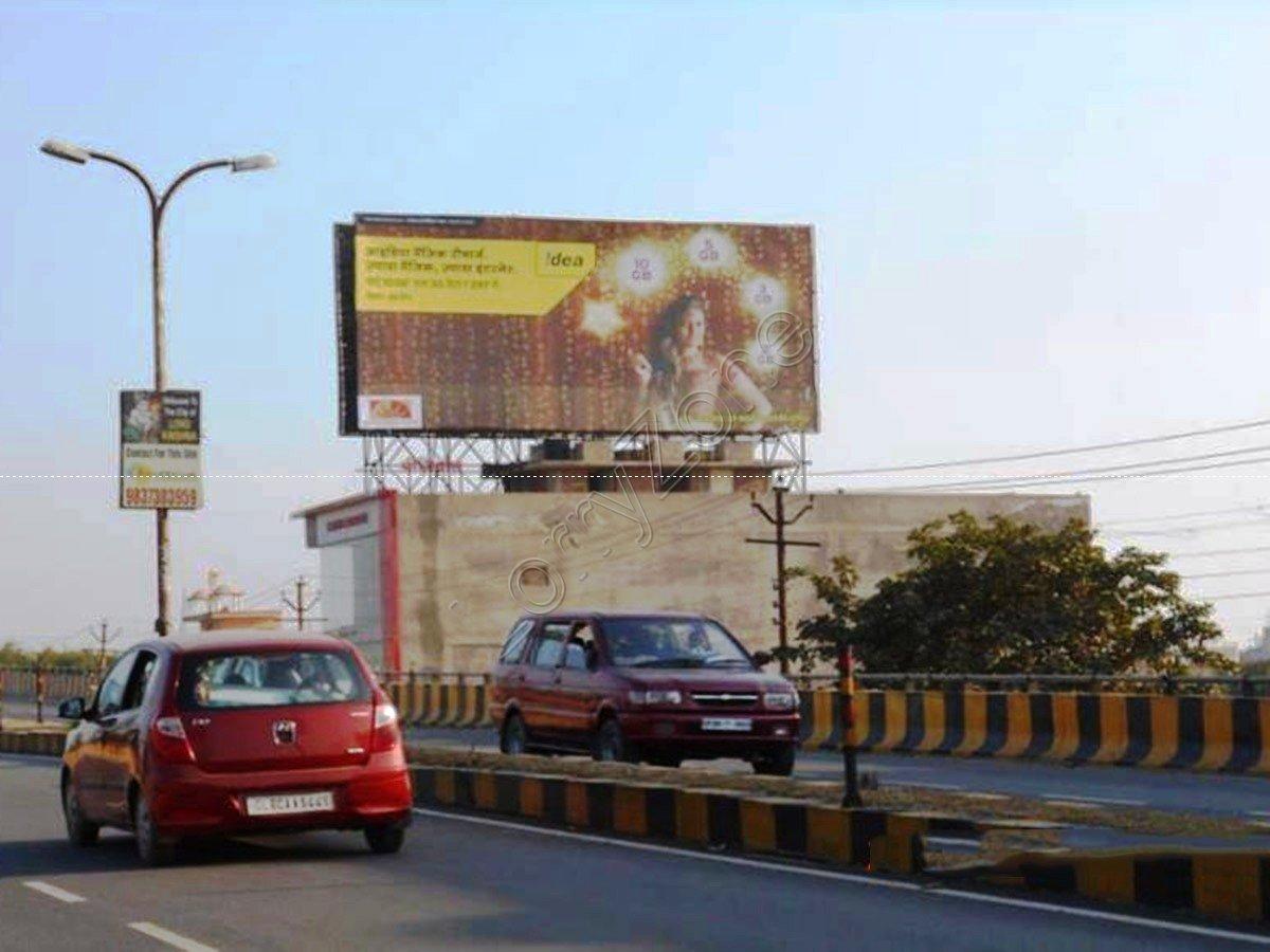 Billboard-Chaitanya Vihar,Vrindavan