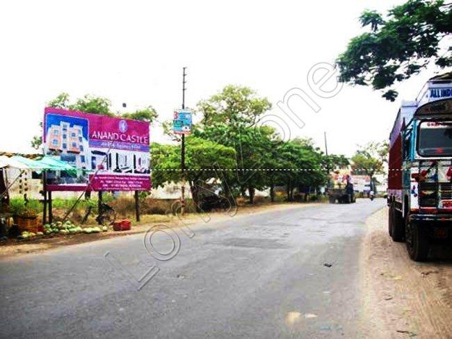 Billboard-Chaiti Chauraha,Kashipur