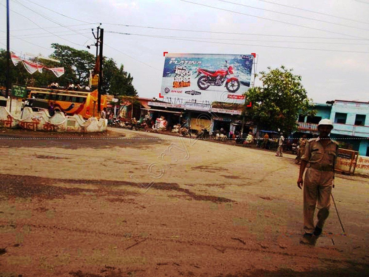 Billboard-Chas Bazar,Bokaro