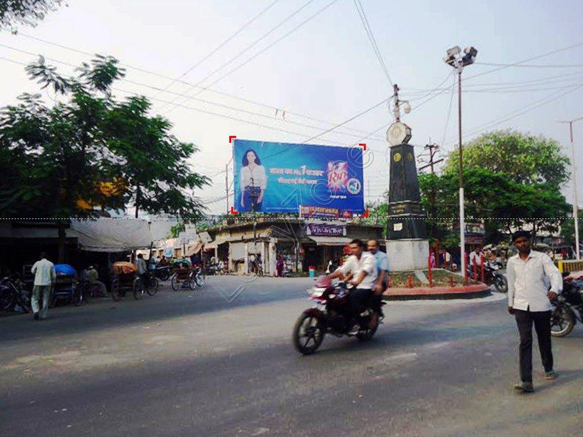 Billboard-Chattri Chauraha,Pilibhit