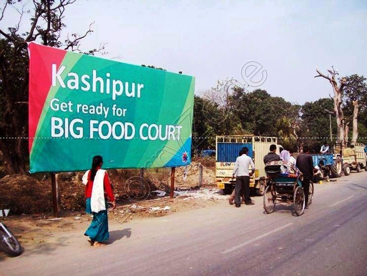 Billboard-Cheema Chauraha,Kashipur