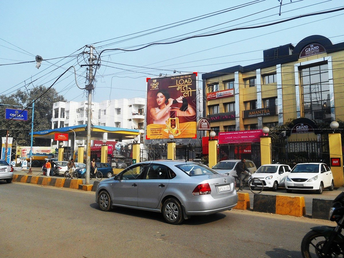 Billboard-Civil Lines,Allahabad