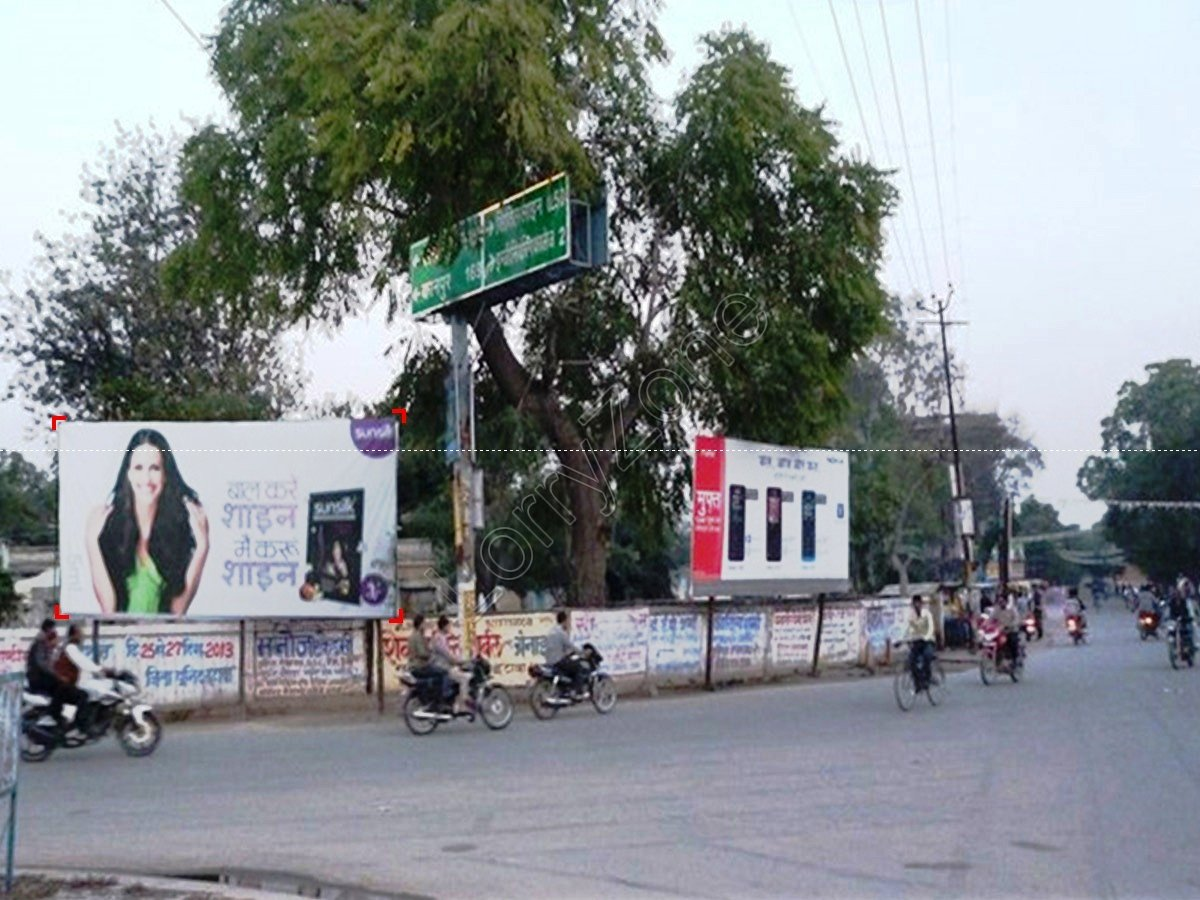Billboard-Civil Lines,Etawah