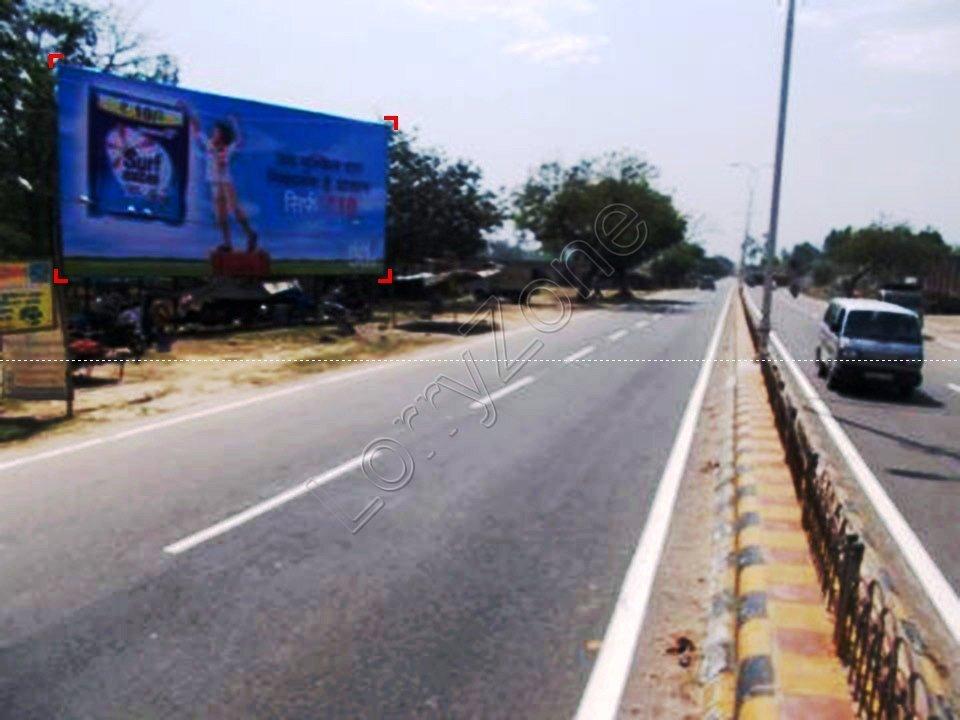 Billboard-Civil Lines,Rampur