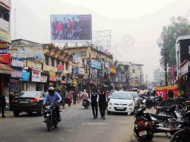 Billboard-Civil Lines,Roorkee
