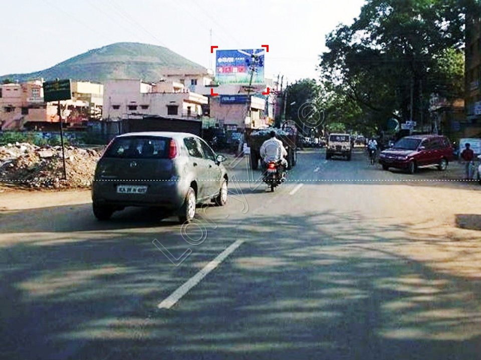 Billboard-DAM Road,Bellary