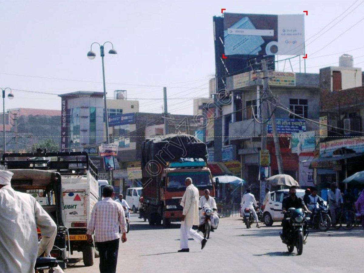 Billboard-Delhi Rohtak Road,Rohtak