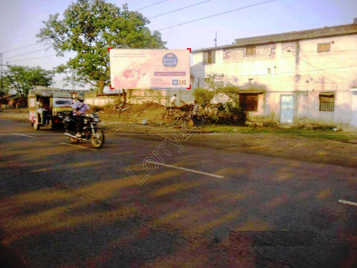 Billboard-Dhansar Chowk,Dhanbad
