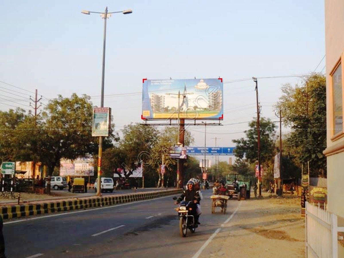Billboard-Expressway Link Road,Vrindavan