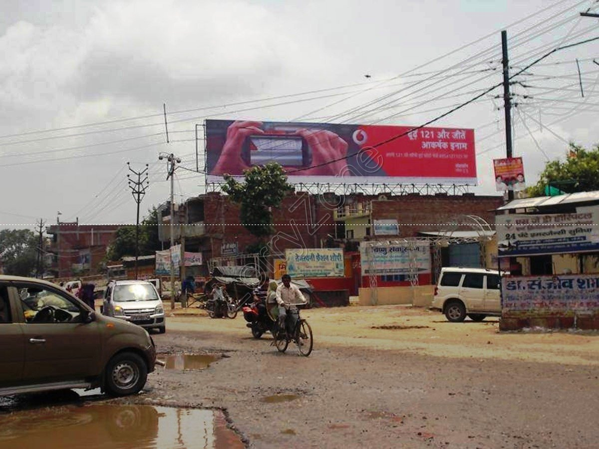 Billboard-GT Road,Aligarh