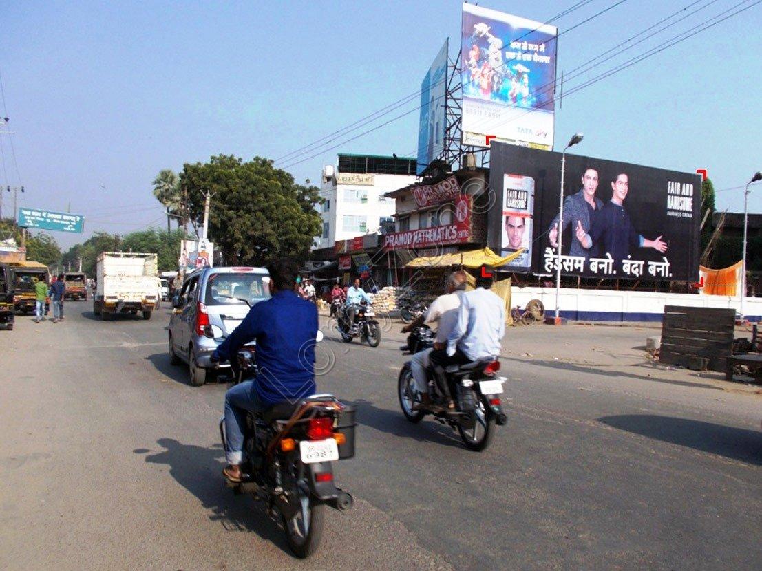 Billboard-Gewal Bigha,Gaya
