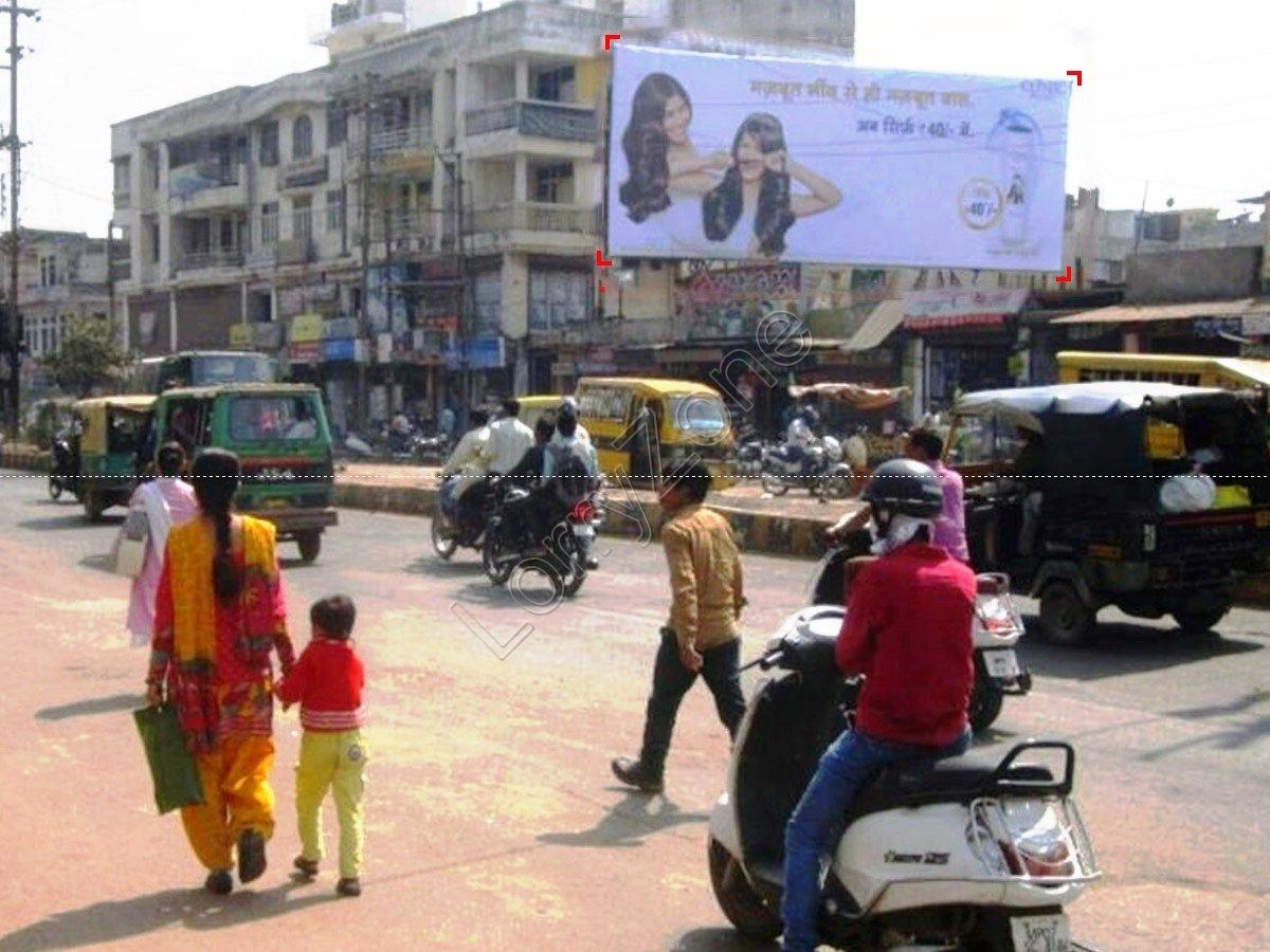 Billboard-Gole Ka Mandir,Gwalior