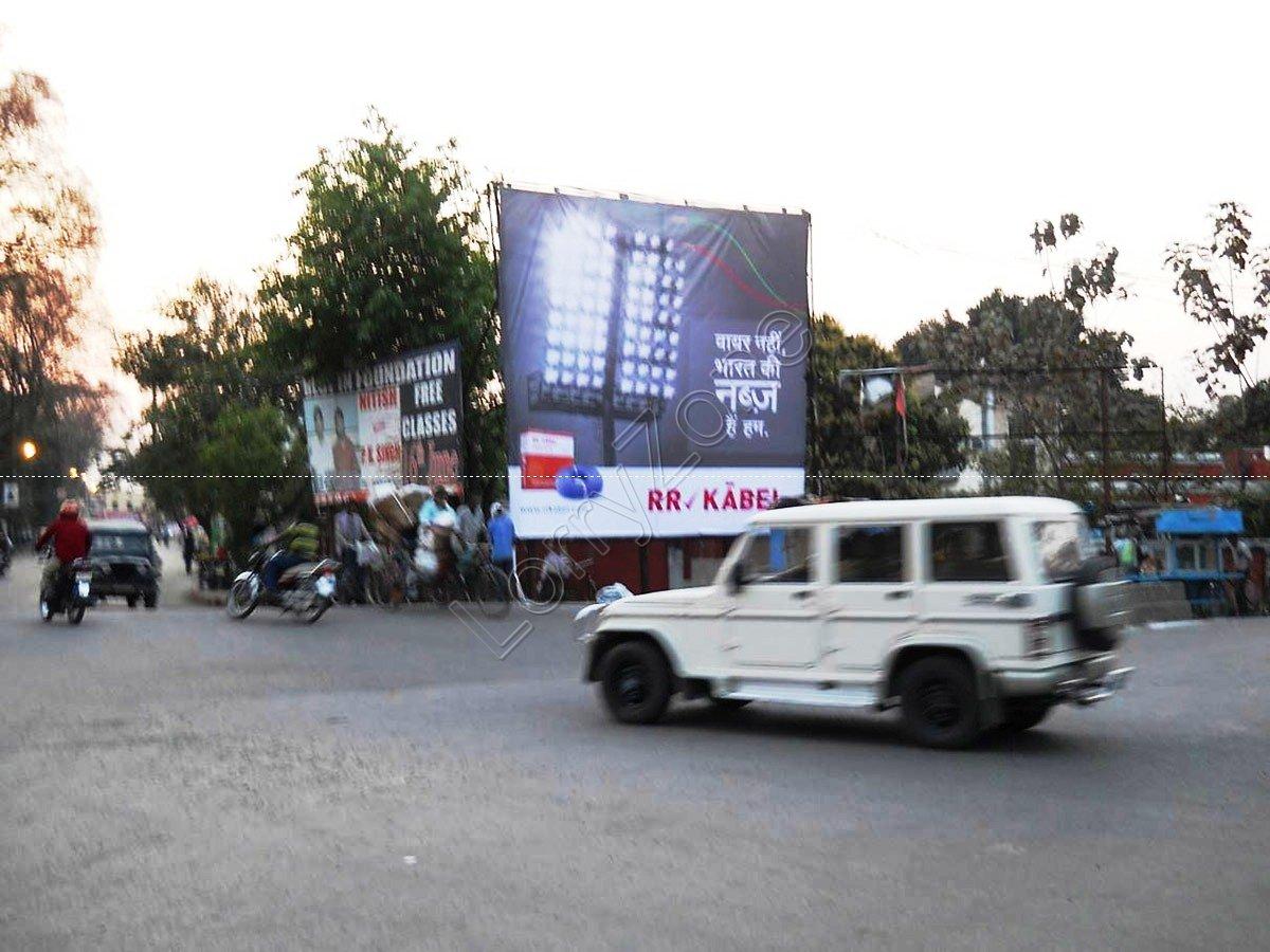 Billboard-Golghar,Gorakhpur