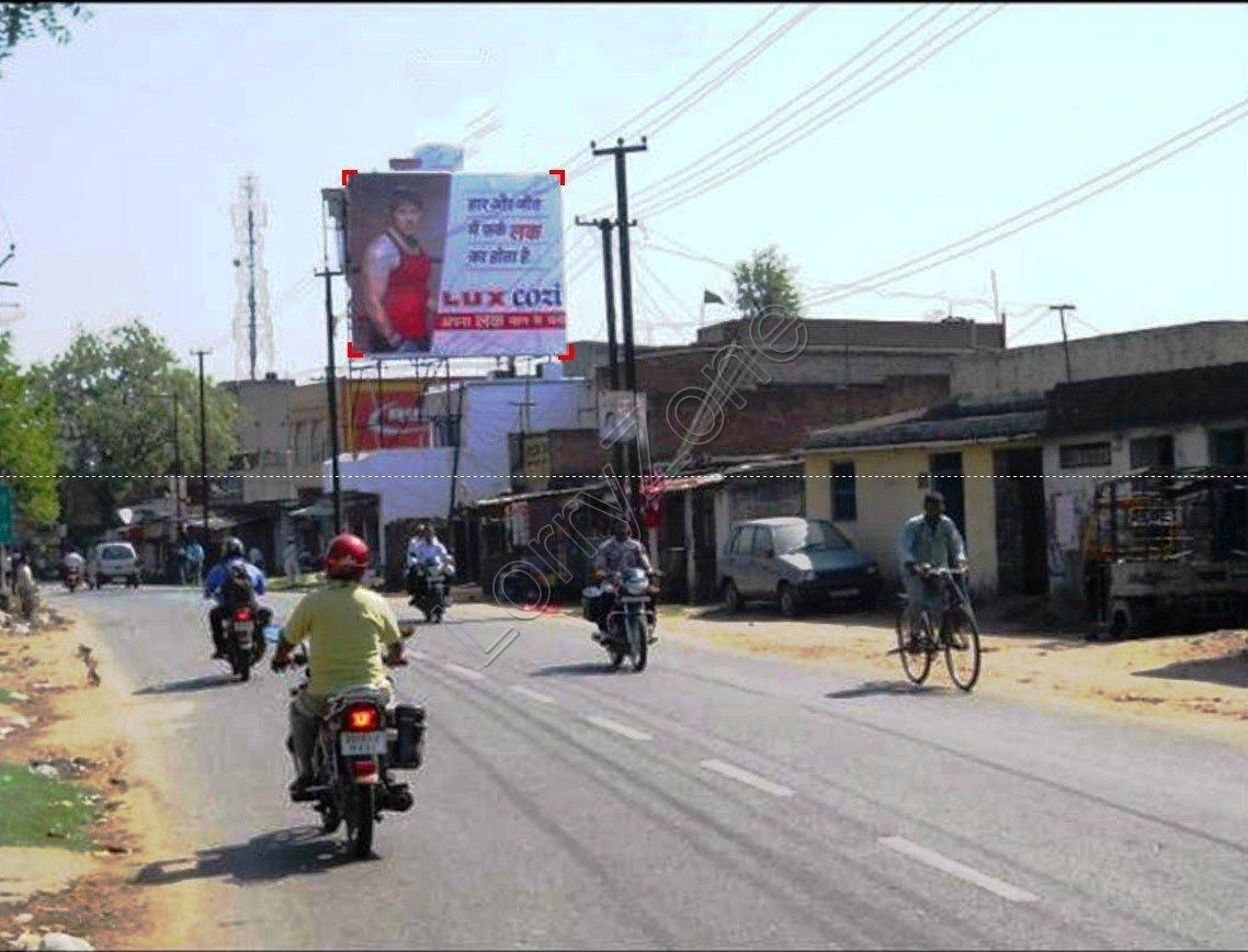 Billboard-Govindpur Bazar,Dhanbad