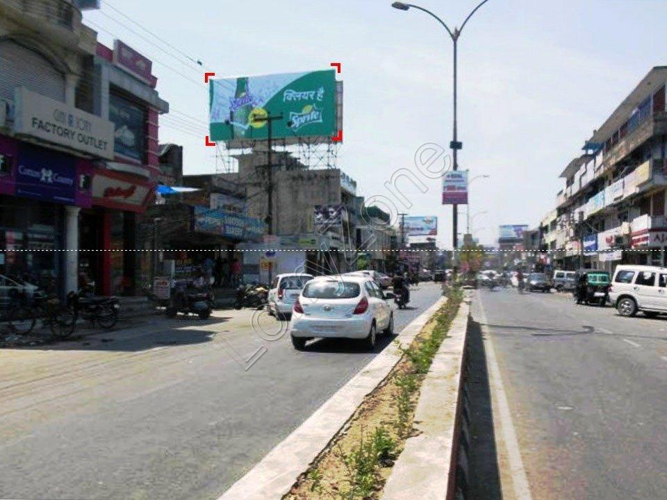 Billboard-Gumanpura,Kota