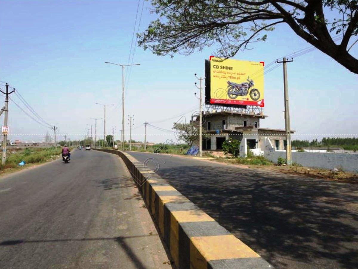 Billboard-Guntur Ponnur Road,Guntur