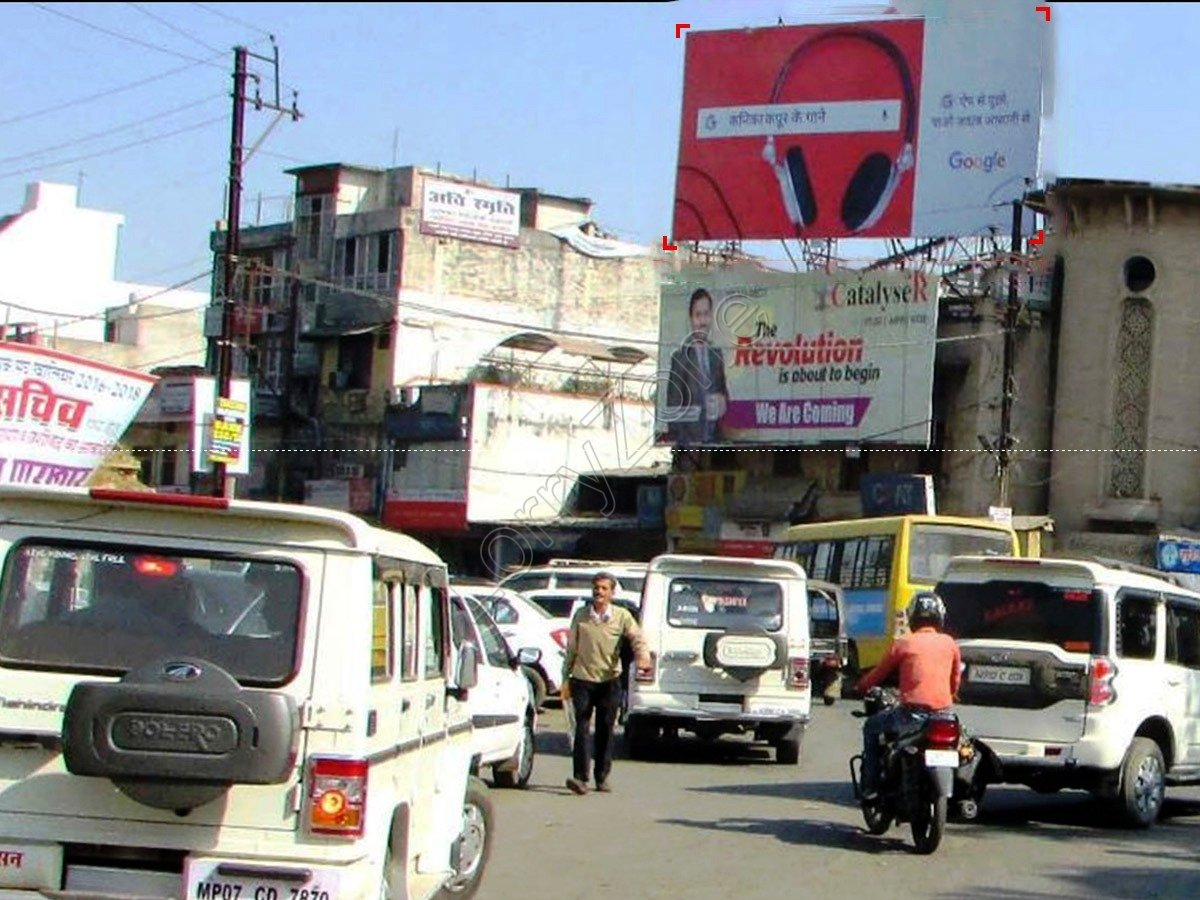 Billboard-Inderganj Square,Gwalior