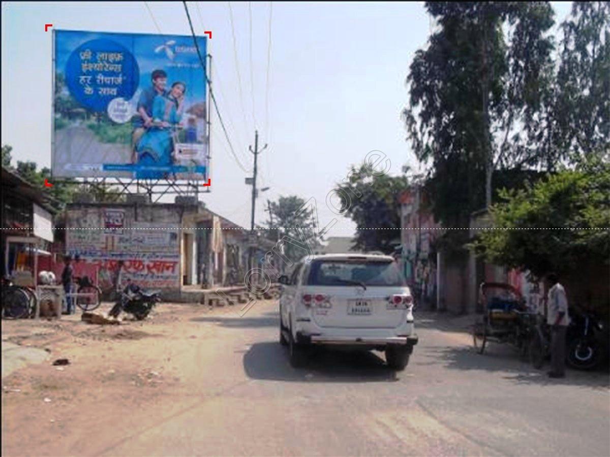 Billboard-Indra Colony,Rampur