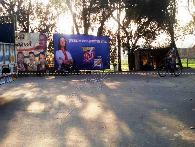 Billboard-Jaspur,Kashipur