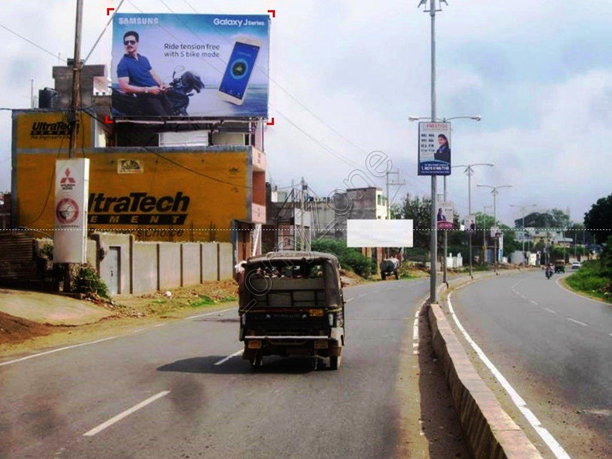 Billboard-Jhansi Road,Gwalior