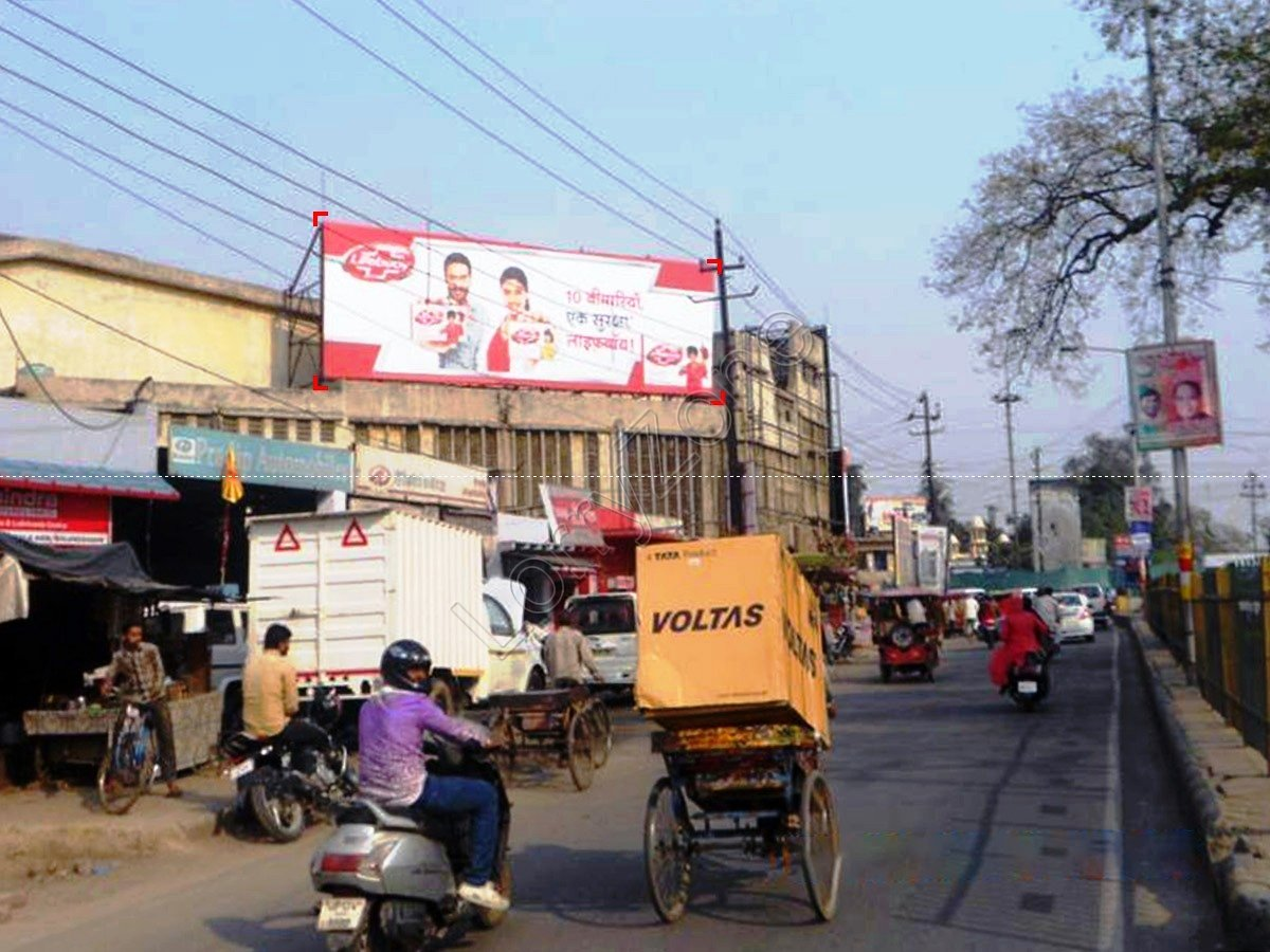 Billboard-Kala Aam Chauraha,Bulandshahr