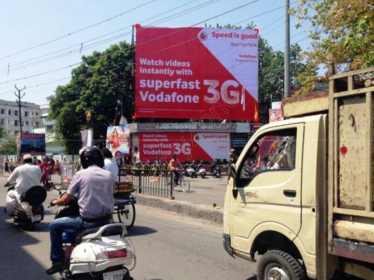 Billboard-Kaladhungi Road,Haldwani