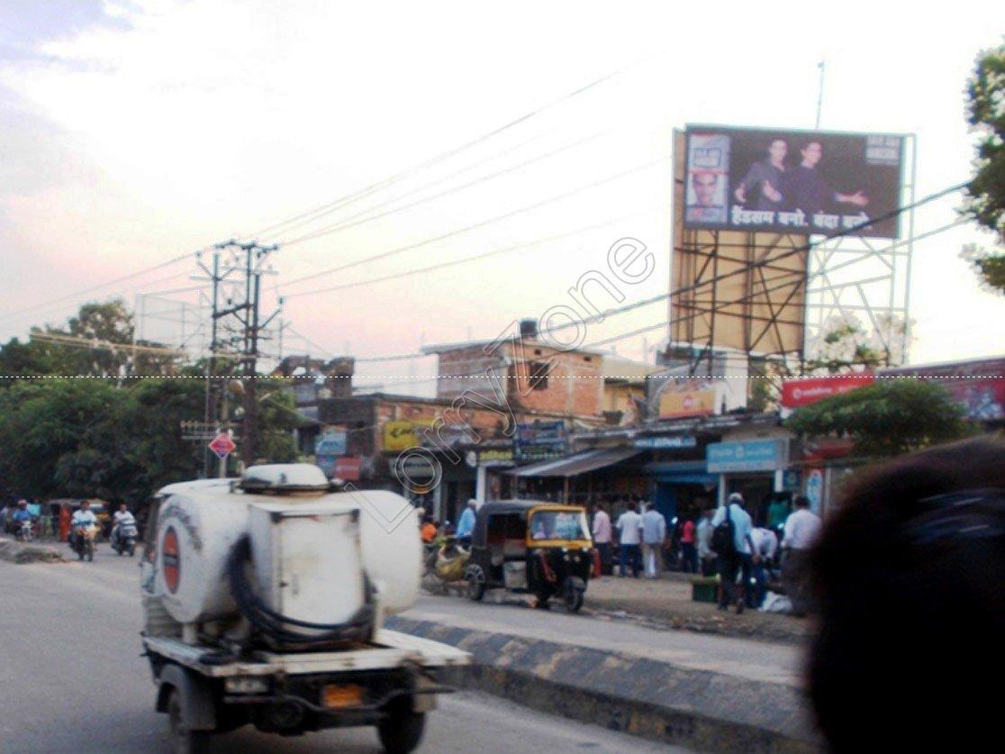 Billboard-Katihar Railway Station,Katihar