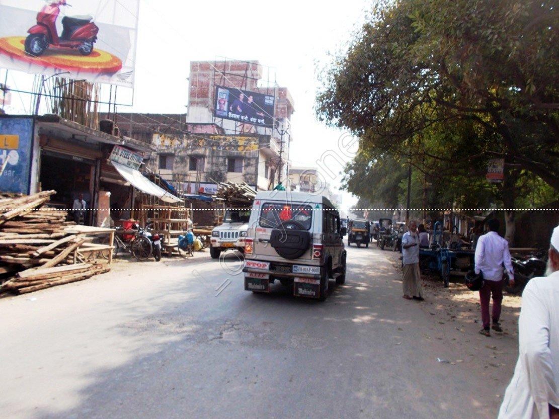 Billboard-Kiranighat,Gaya