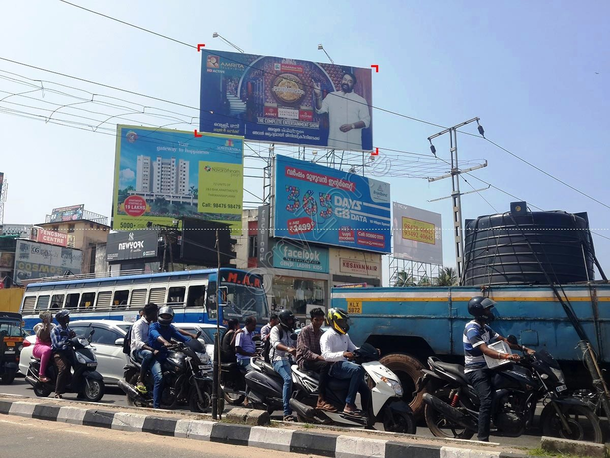 Billboard-MG Road,Trivandrum