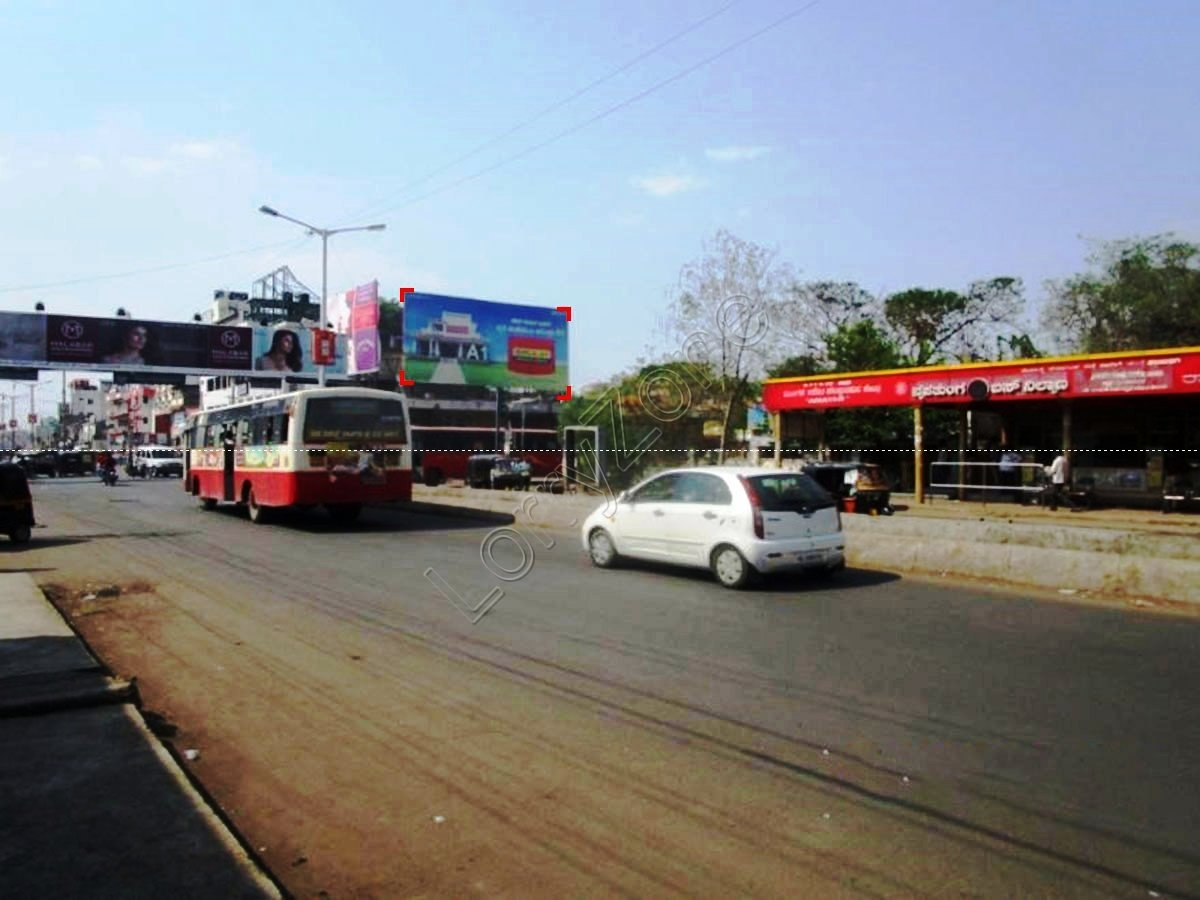 Billboard-MSK Mill Road,Gulbarga