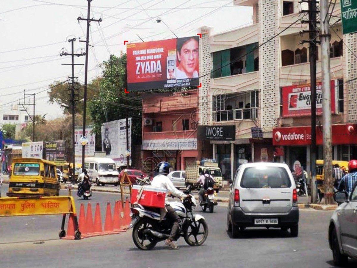 Billboard-Maharani Laxmibai Road,Gwalior